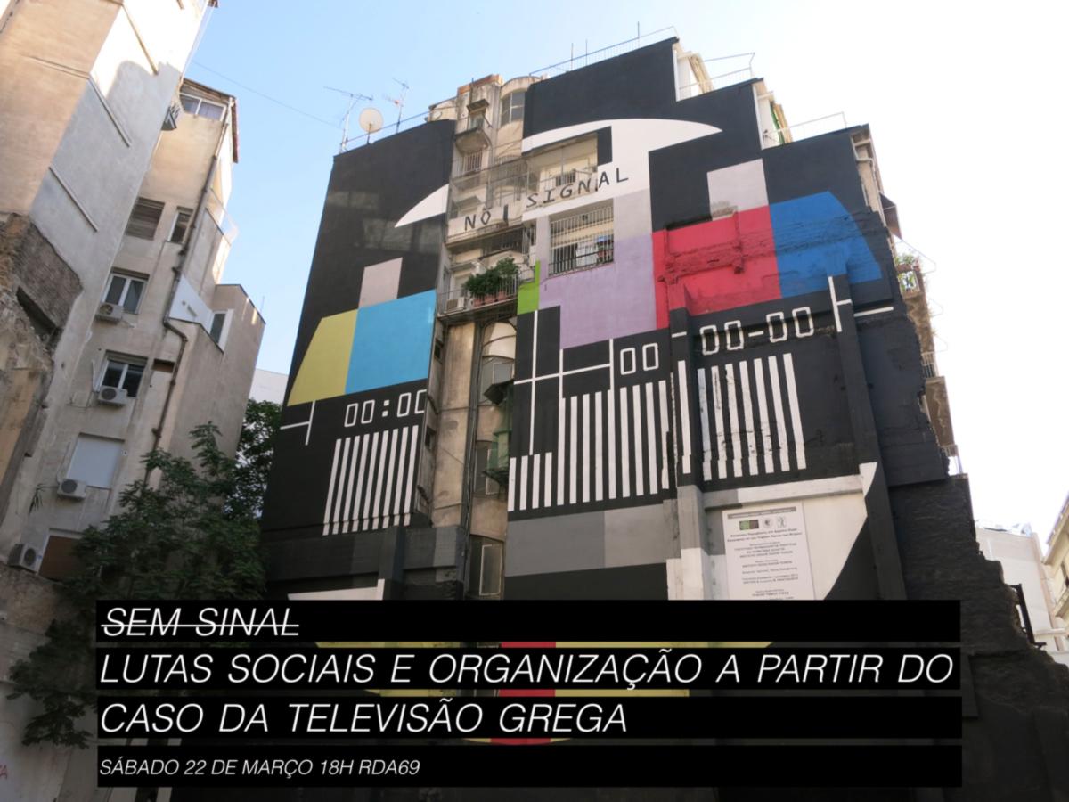 Sem Sinal - lutas sociais e organização a partir do caso da ocupação da televisão grega